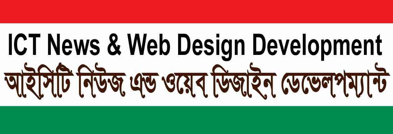 ict web design Computing and ict courses diplomas:  this part-time web design course concentrates on the fundamentals of building a website it starts with the basics, .